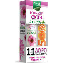 POWER HEALTH ECHINACEA EXTRA ME STEVIA 20TABS & ΔΩΡΟ VITAMIN C 500MGR