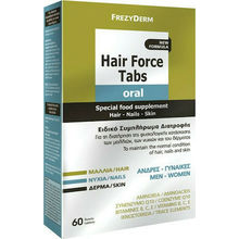 FREZYDERM HAIR FORCE ΓΙΑ ΤΑ ΜΑΛΛΙΑ 60 CAPS