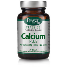 POWER HEALTH CLASSICS PLATINUM CALCIUM PLUS 30CAPS