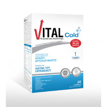 VITAL COLD VITAMIN C PLUS PROPOLIS 20CAP