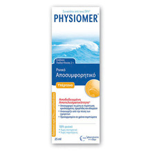 PHYSIOMER HYPERTONIC POCKET SIZE 20ML