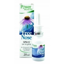 POWER FREE NOSE SPRAY 20ML