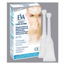 INTERMED,EVA MOIST.LONG ACTING GEL 9 X 2.5GR