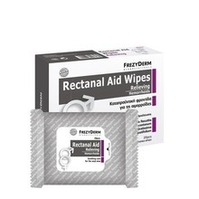 FREZYDERM RECTANAL AID WIPES 20ΤΕΜ
