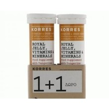 KORRES ROYAL JELLY VITAMINS &MINERALS 20TΕΜ +1 ΔΩΡΟ