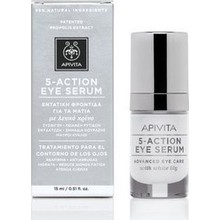 APIVITA 5-ACTION EYE SERUM ME ΛΕΥΚΟ ΚΡΙΝΟ 15ML