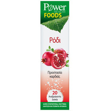 POWER HEALTH FOODS ΡΟΔΙ 20EFF.TAB