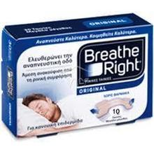 BREATH RIGHT ORIGINAL MEDIUM 10ΤΕΜ
