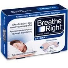 BREATH RIGHT ORIGINAL MEDIUM 30ΤΕΜ