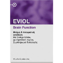 EVIOL BRAIN FUNCTION 30 CAPS