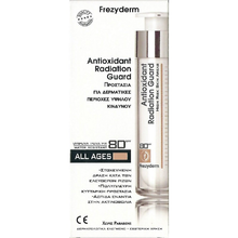 FREZYDERM ANTIOXIDANT RADIATION GUARD 80 SPF