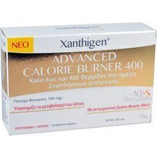 OMEGA PHARMA XANTHIGEN ADVANCED XLS CALORIE BURNER 400 90CAPS