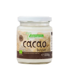 7 elements cacao butter 200g